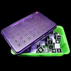 Laser Pegs 3D Vzdelávací set